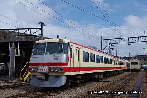 Imgp2854