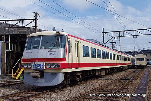 Imgp2857